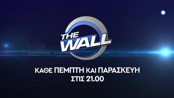 The Wall – Πέμπτη 24/5